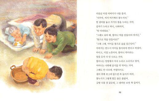 在日朝鮮人の参政権獲得のために民主党に投票しようYouTube動画>44本 ニコニコ動画>1本 ->画像>50枚