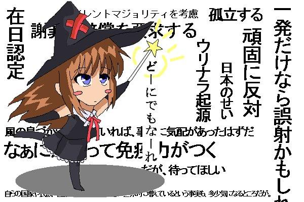 ryu_si_top5.jpg
